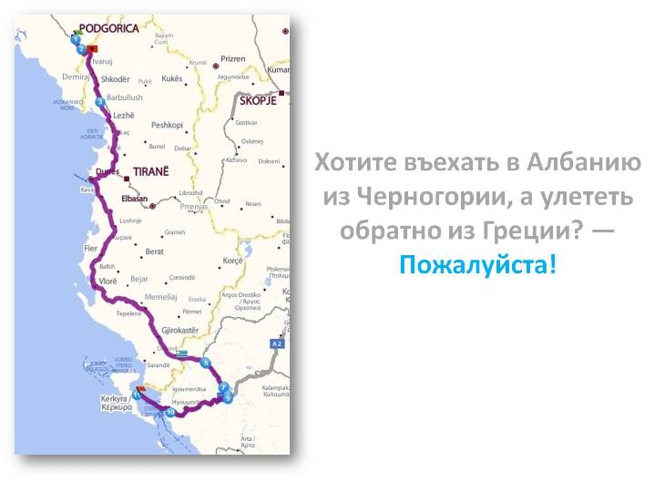 route (2)