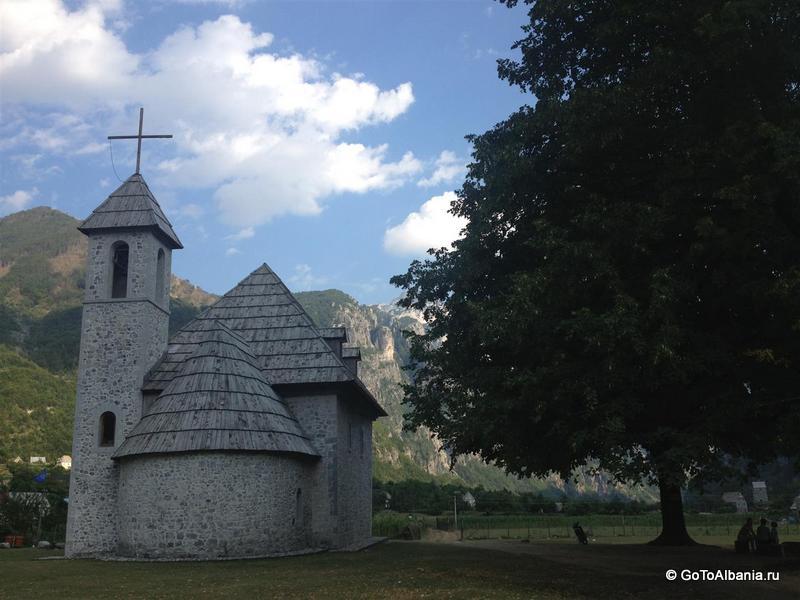 theth church 2