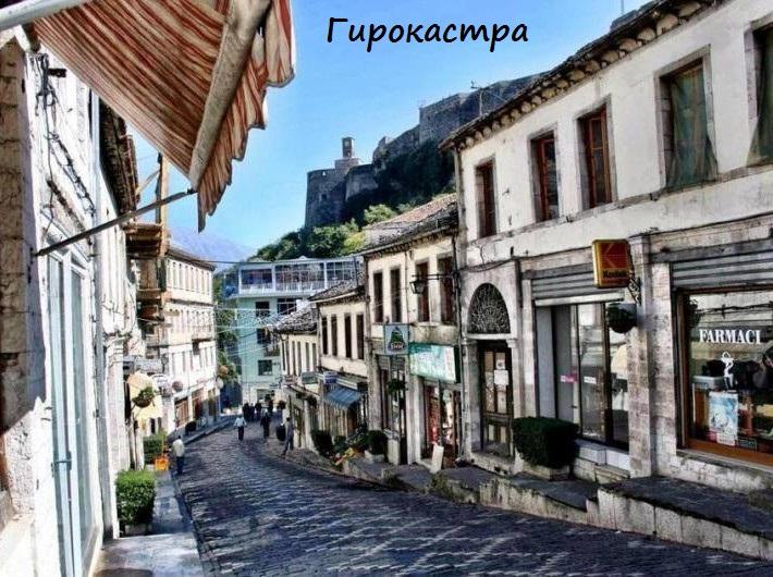 Go To Albania classic tour (8)