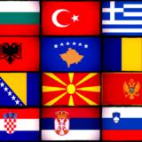 Авиабилеты на Балканы из Москвы