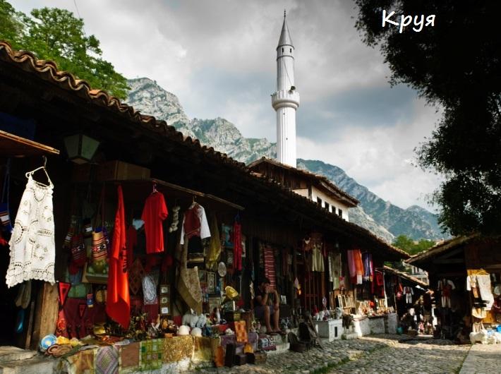 Экскурсионный тур в Албанию осень 2019 (2)