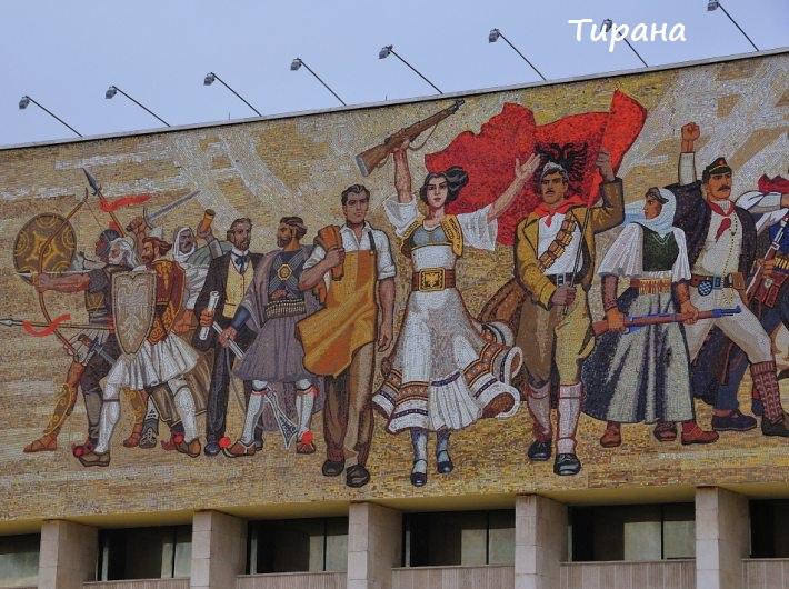 Экскурсионный тур в Албанию осень 2019 (3)