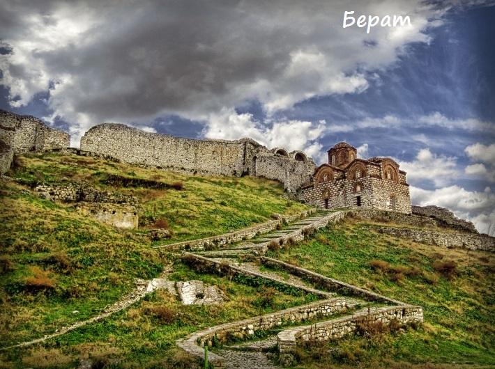 Экскурсионный тур в Албанию осень 2019 (4)