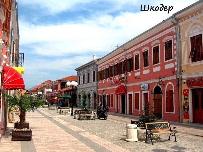 Экскурсионный тур в Албанию осень 2019 (8)